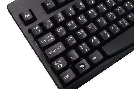 Arabic and English keyboard